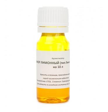 Вкусоароматическая добавка Ликер лимонный, на 10 л
