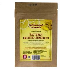 Набор трав и специй Настойка Имбирно-лимонная, 20 г