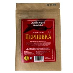 Набор трав и специй Настойка Перцовка, 7 г